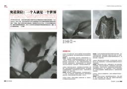 Interview_Art-World_June-2006-1