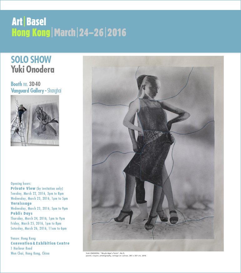 Art Basel | Hong Kong_Yuki ONODERA solo show