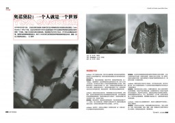 Interview_Art-World_June-2006-1