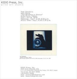 KIDO Press 2018