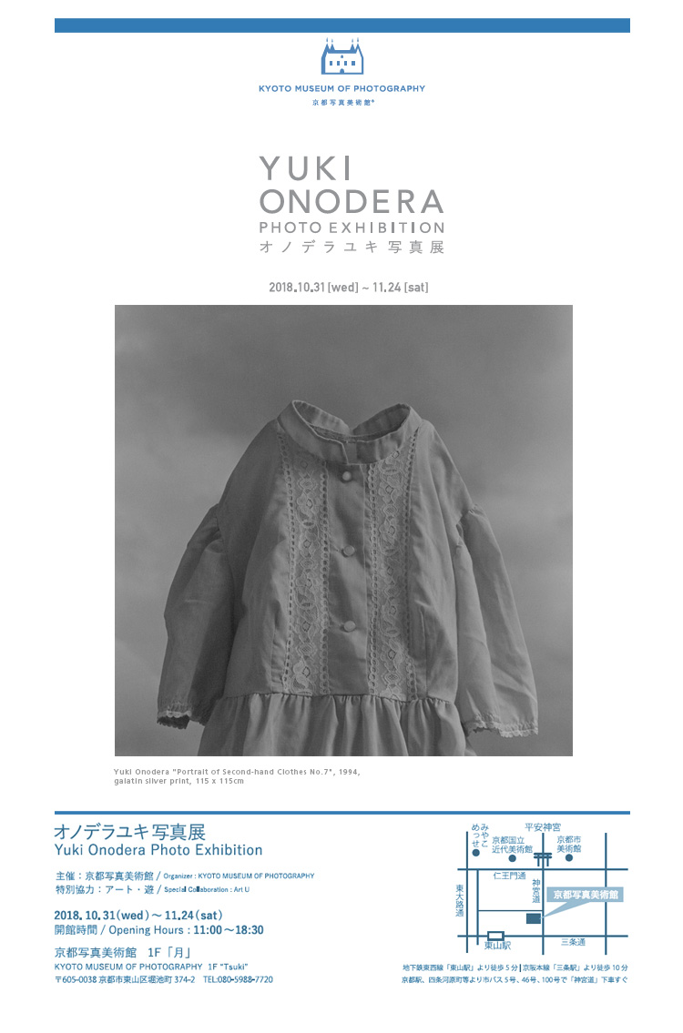 Yuki Onodera Photo Exhibition