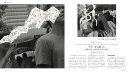 中国摄影2021年第4期-Yuki Onodera